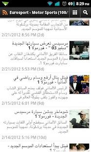 أخبار الرياضة Akhbar Ryadah- screenshot thumbnail