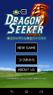 DRAGON SEEKER(ドラゴンシーカー)クエストRPG- screenshot thumbnail