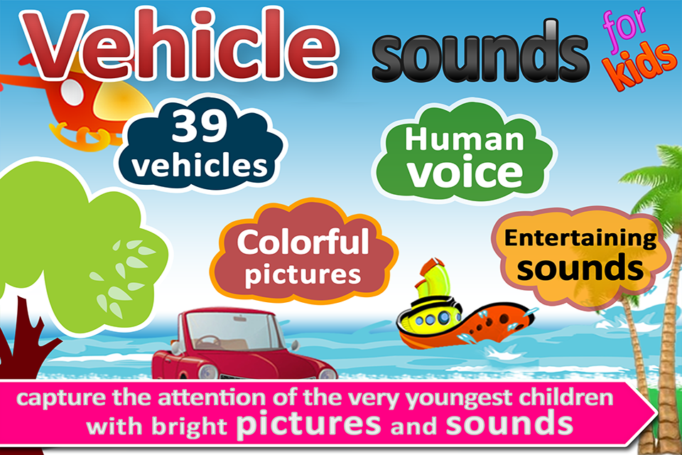 Vehicle sounds,pictures 4 kids - screenshot