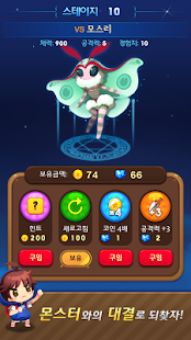 우리말원정대 for Kakao - screenshot thumbnail
