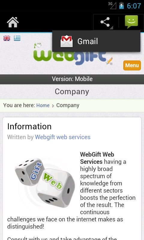 Webgift Web Services - screenshot