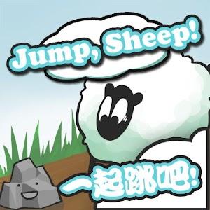 Jump , Sheep ! 益智 App Store-愛順發玩APP