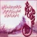 بطاقات العيد icon