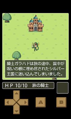 脱出RPG シルバー王国の聖杯のおすすめ画像1
