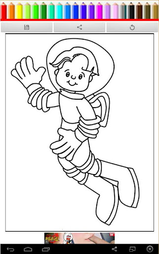 Coloring Book Space boy