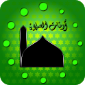 Prayer Times & Qiblah Compass icon
