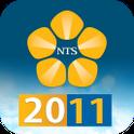 국세청 연말정산 2011 icon