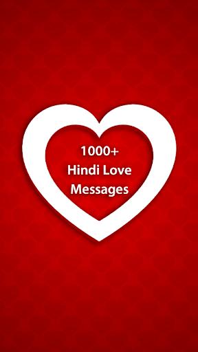 1000+ Hindi Love SMS ♥