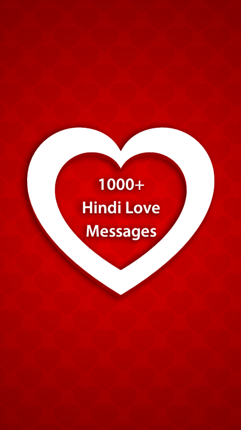 1000+ Hindi Love SMS ♥ - screenshot