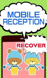 玩個人化App BATTERY WIDGET TINY TWIN BEARS免費 APP試玩