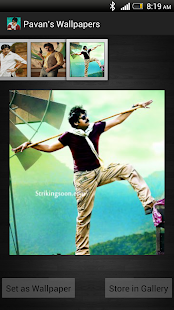 Pavan Kalyan's Wallpapers - screenshot thumbnail