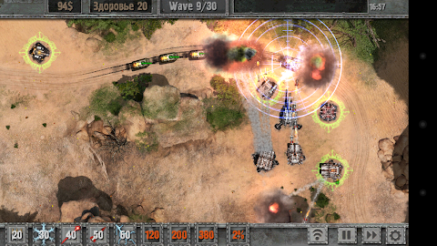 Defense Zone 2 HD Screenshot 2