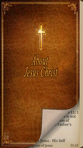 About Jesus Christ