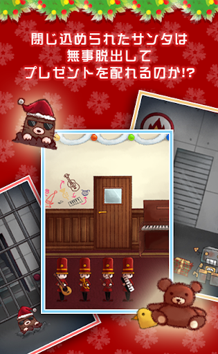 Escape from Christmas Factory 1.2 Windows u7528 10