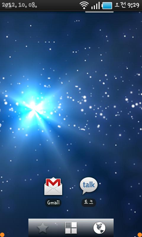(FREE)Lost in Space ADW Theme - screenshot