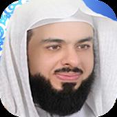 خالد الجليل - سورة البقرة