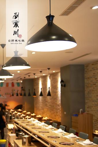 劉震川日韓風味鍋