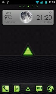 Carbon Fiber Green Go Theme - screenshot thumbnail
