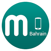 Second Hand Mobiles Bahrain