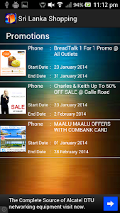 Sri Lanka Shopping screenshot 2