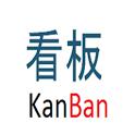 KanBan Simulator icon