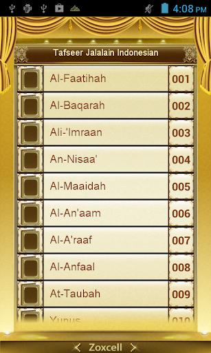 古蘭經經注Jalalain