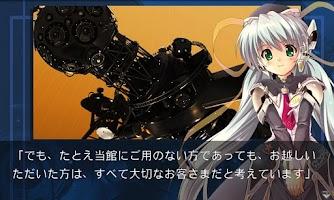 Screenshot of planetarian~ちいさなほしのゆめ~