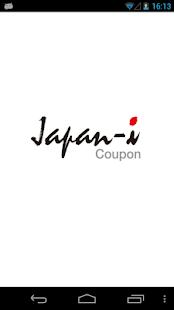 暢遊日本優惠