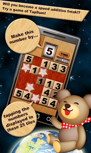 TapSum! [Free math game] 1.0.4 Windows u7528 5