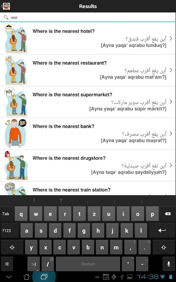 Travel Interpreter Phrasebook- screenshot