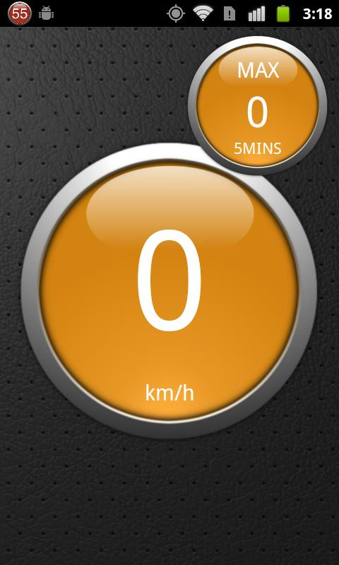 SpeedTrack- screenshot