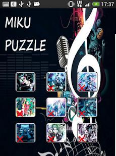 初音ミク 暇つぶしパズル【ボカロ】のおすすめ画像5
