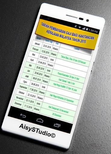 玩免費教育APP|下載Calendar 2015
