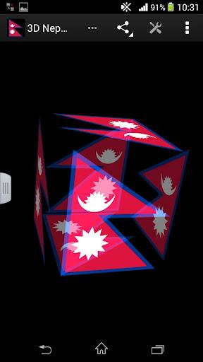 3D Nepal Live Wallpaper