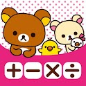 Rilakkuma Calculator logo