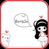 Bongja LoveHolic SMS Theme