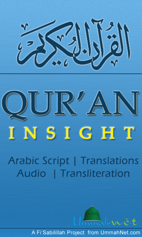 Quran Insight- screenshot