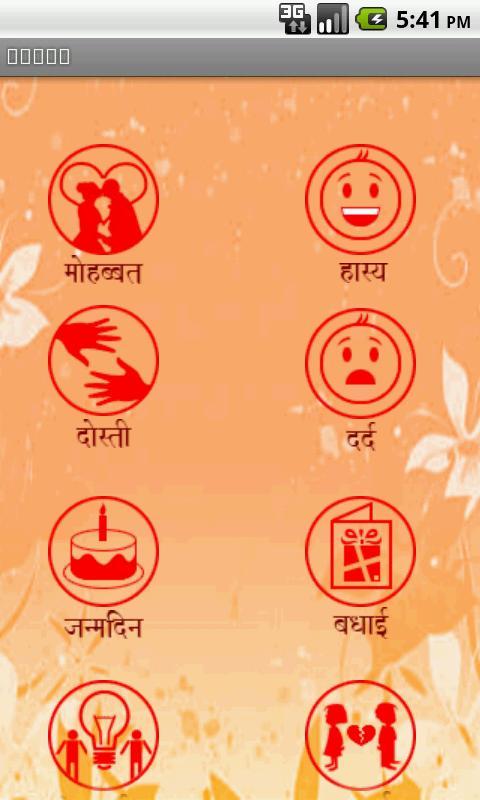 Related Pictures shayari for sharabi with girls image hindi sharabi ...