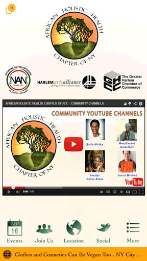 African Holistic Health NY App
