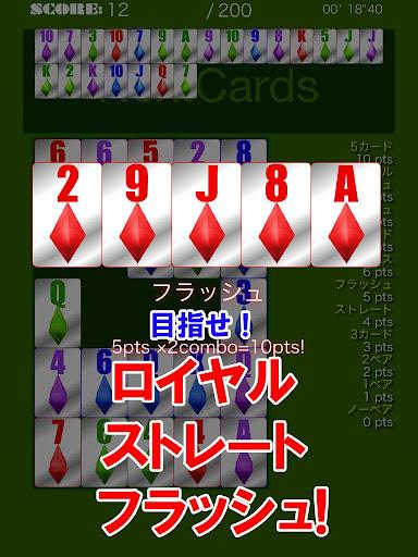 玩免費解謎APP|下載パズル&ポーカー app不用錢|硬是要APP