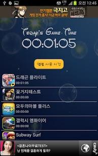 노터치(오늘의 게임 플레이 시간) - screenshot thumbnail