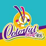 樂卷 Colorful Roll