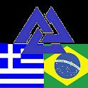 Brazilian Greek Dictionary