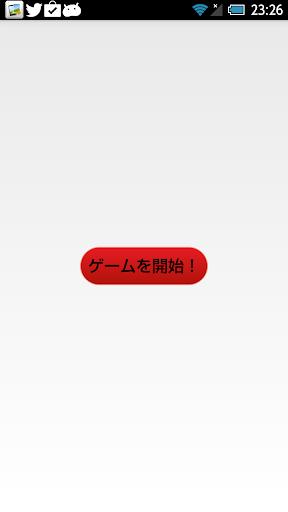 Android軟體分享- 定位軟體,或是找人軟體- 手機討論區- Mobile01