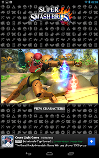 玩娛樂App|Smash Bros. Daily Screenshot免費|APP試玩
