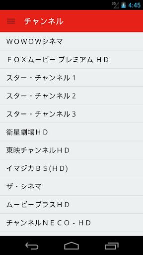 日本電視台免費