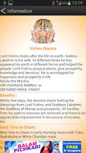 Download Vishnu Mantar APK latest version app for android