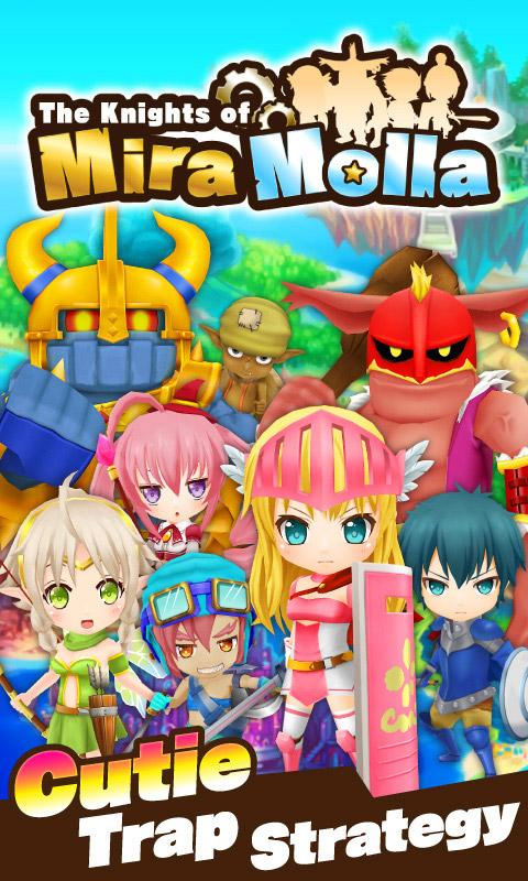 The Knights of Mira Molla - screenshot
