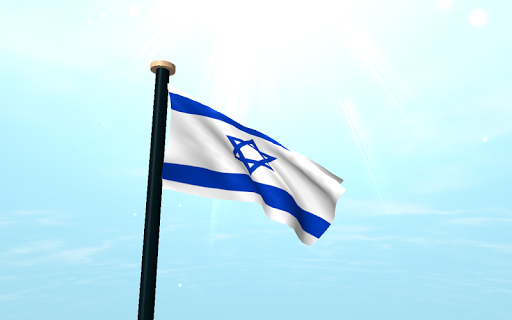 玩個人化App|以色列旗3D動態桌布免費|APP試玩