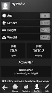 Barbell Gym Tracker - screenshot thumbnail